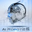 AIロボット2極!All in Oneアクセスアップツール!SEO対策がホントにこれ1本でOK? (株)e-FLAGS  楠山高広さん